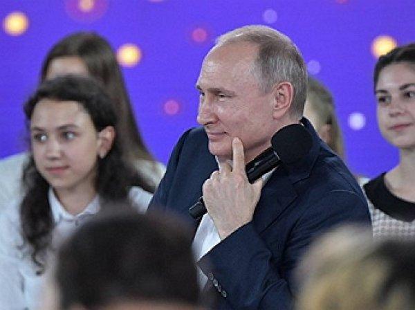 """""""Я думаю только о том, как до койки добраться"""": Путин пообщался со школьниками на """"недетской разговоре"""" в Сочи"""