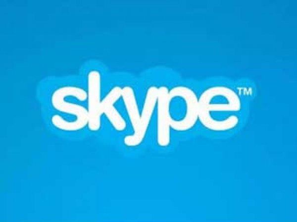 Skype стал недоступен для миллионов пользователей Windows