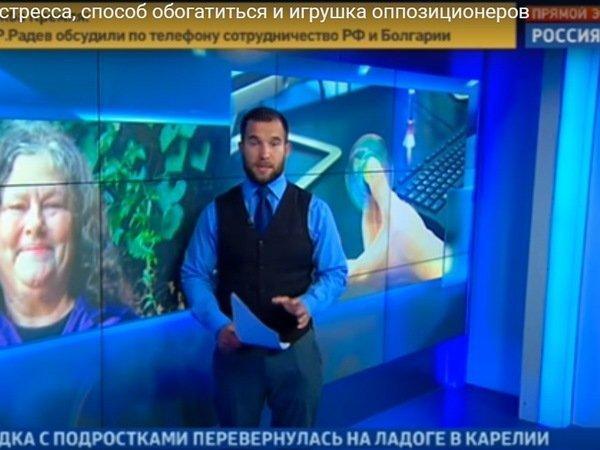"""""""Россия 24"""" выпустила третье ВИДЕО о вреде спиннеров и раскрутке их оппозицией"""