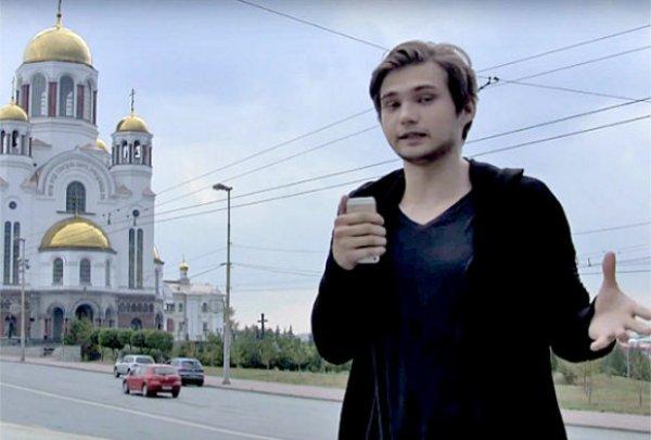 Ловца покемонов Соколовского внесли в список террористов и заблокировали счета