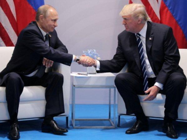 В Гамбурге завершилась встреча Путина и Трампа