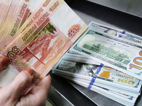Курс доллара на сегодня, 24 июля 2017: рубль ослабнет во второй половине лета - прогноз экспертов