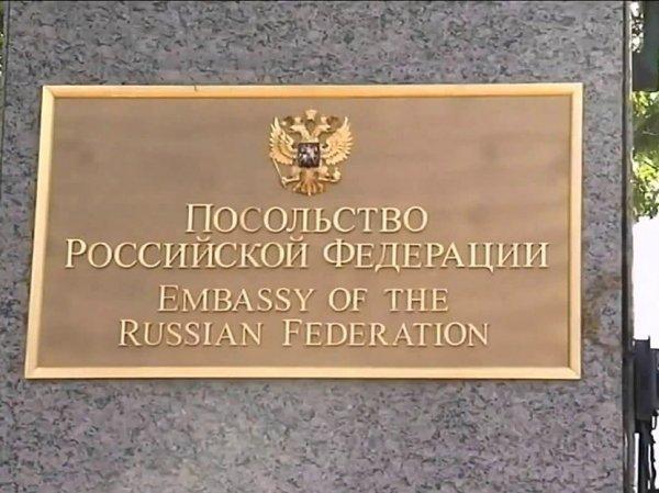 Дипломаты РФ: Экстрадиция россиянина Юрия Мартышева из Латвии в США является похищением