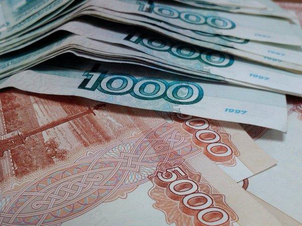 МРОТ с 1 июля 2017 года в России увеличился на 300 рублей