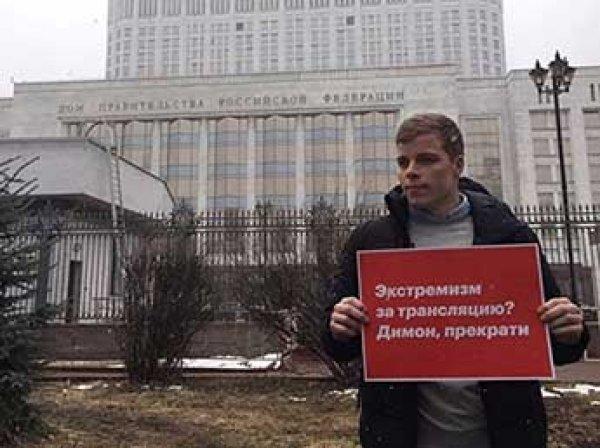 """Избитый волонтер Навального обвинил оппозиционера в """"игноре"""""""