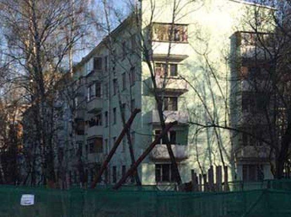 Программу реновации в Москве увеличили на 1,5 тысячи домов