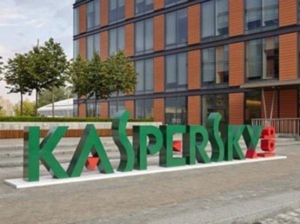 """В США запретили софт """"Лаборатории Касперского"""", в Кремле это объяснили политикой"""