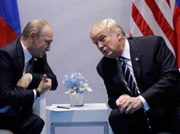 Встреча Путина и Трампа сегодня 07.07.2017 началась с показательного рукопожатия (ВИДЕО)