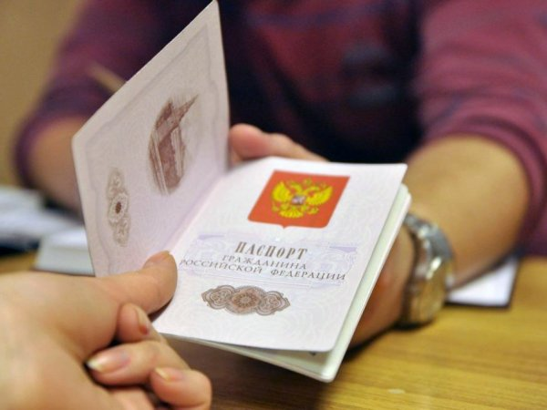 В Госдуме утвердили текст присяги при принятии российского гражданства