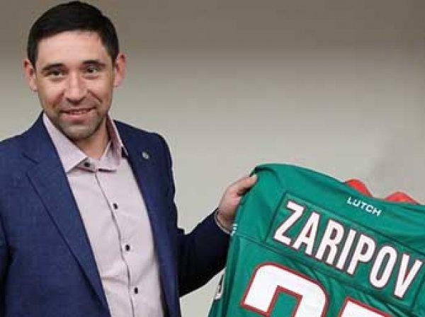 Хоккеиста «Ак Барса» Зарипова дисквалифицировали за допинг