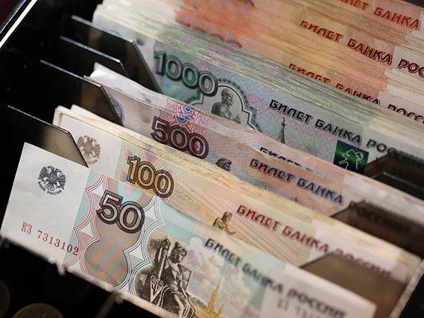 Курс доллара на сегодня, 4 августа 2017: эксперты назвали реальную стоимость рубля