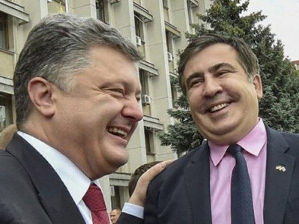 Саакашвили затроллил Порошенко ФОТО с Трампом, Кэрри и Клинтон