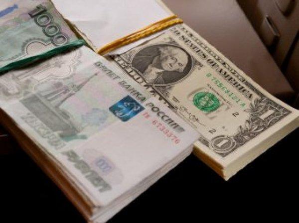 Курс доллара на сегодня, 29 августа 2017: эксперты дали прогноз по курсу рубля осенью 2017 года