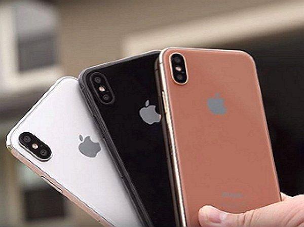 Стал известен окончательный дизайн iPhone 8