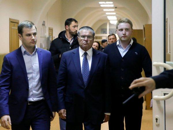 В Москве начался суд над экс-министром Алексеем Улюкаевым