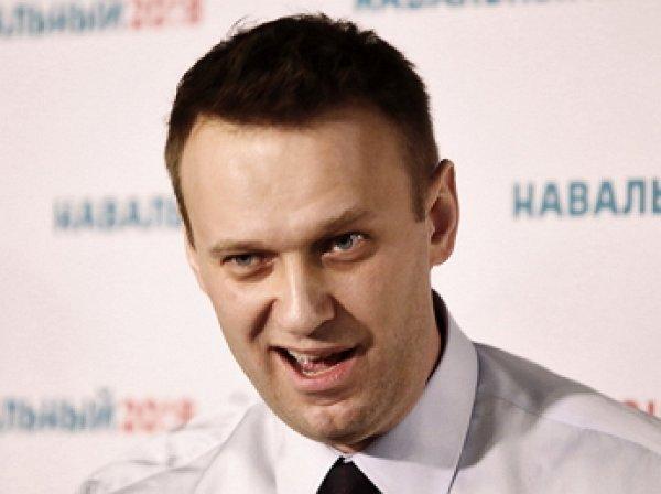 Навальный заработал на видео про отдых во Франции