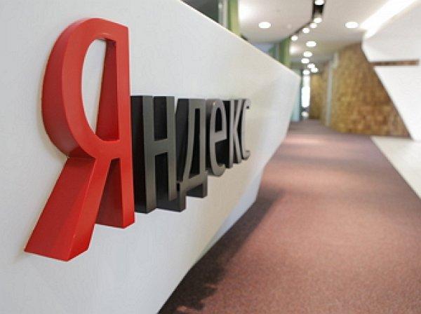 «Яндекс» запустил новый поисковый алгоритм