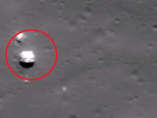 """Уфологи разглядели на Луне """"парящий дом инопланетян"""""""
