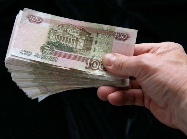 Курс доллара на сегодня, 10 августа 2017: эксперты назвали рубеж, за который не выйдет курс рубля до конца недели