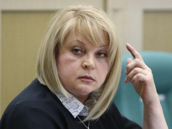 Памфилова разберется с розыгрышем квартир и машин в день выборов в Свердловской области