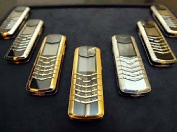 Обанкротившаяся Vertu распродает золотые телефоны по бросовым ценам