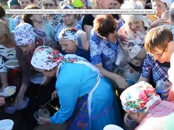 В Ижевске пенсионеры устроили давку из-за бесплатной каши (ВИДЕО)