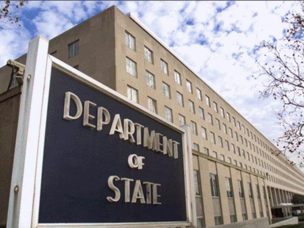 СМИ: США планируют ограничить выдачу виз гражданам четырех стран
