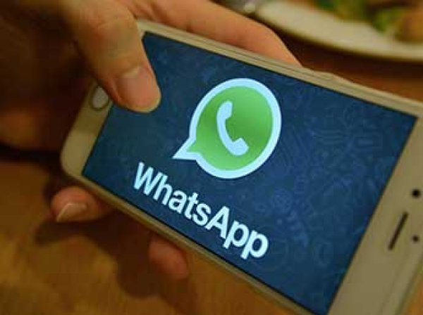 Мошенники научились красть деньги пользователей WhatsApp