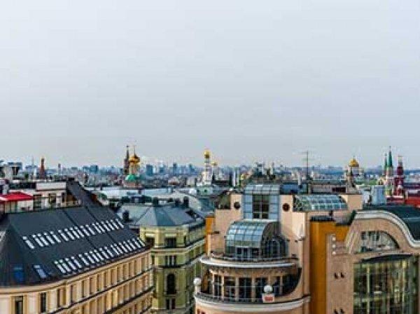 Эксперты обнародовали ТОП-3 самых дорогих квартир в аренду в Москве
