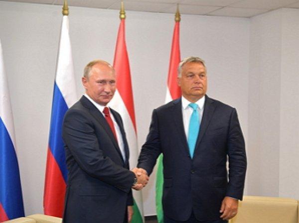 Путин пообещал премьеру Венгрии рассказать теорию дзюдо