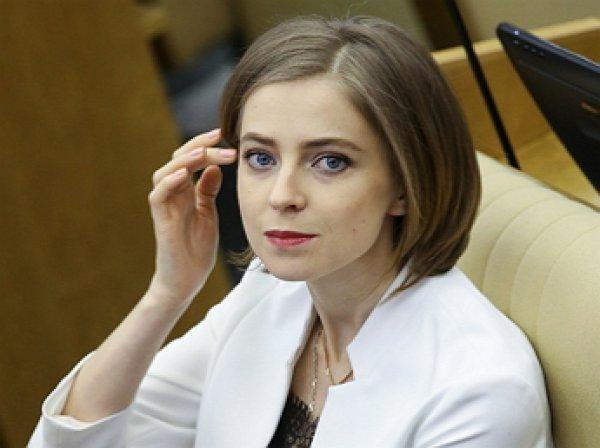 """СМИ: на фоне скандала с """"Матильдой"""" Поклонской в Госдуме поставили жесткое условие"""