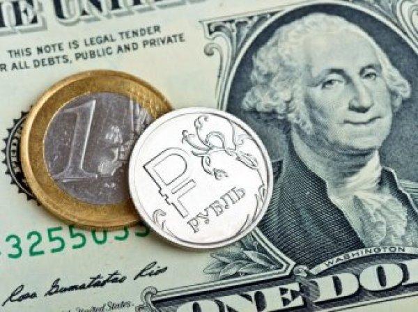 Курс доллара на сегодня, 3 августа 2017: август станет одним из самых слабых месяцев для рубля - МЭР
