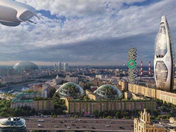 """Купола, жара и беспилотники: в """"Лаборатории Касперского"""" предсказали будущее Москвы через  30 лет"""