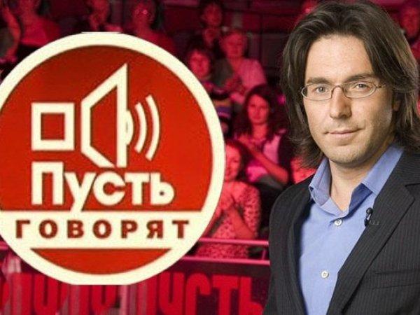"""СМИ узнали подробности конфликта Малахова и """"Первого канала"""""""