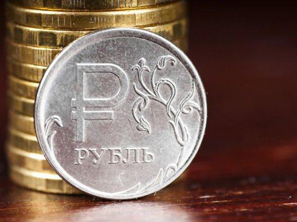 Курс доллара на сегодня, 3 августа 2017: рубль ответил падением на антироссийские санкции
