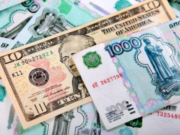 Курс доллара на сегодня, 5 августа 2017: эксперты рассказали о том, что ждет рубль, нефть и доллар
