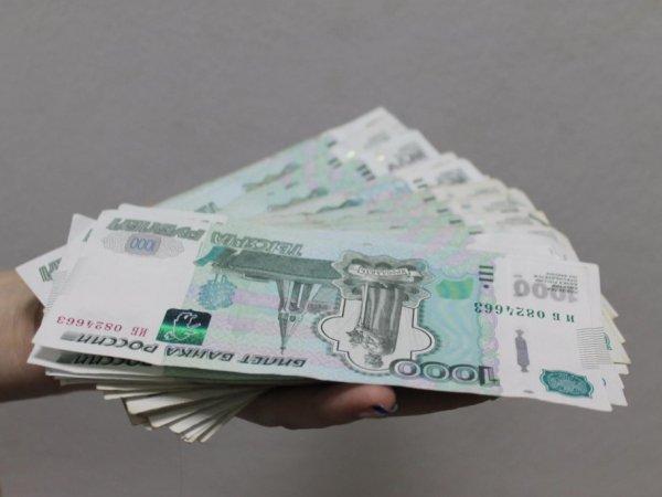 Курс доллара на сегодня, 29 августа 2017: эксперты прогнозируют рублю рост в середине недели