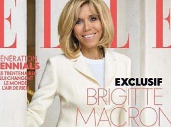 Откровенное интервью жены Макрона обеспечило журналу ELLE рекорд продаж за последние 10 лет