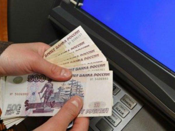 Курс доллара на сегодня, 7 августа 2017: рубль будет падать – прогноз экспертов