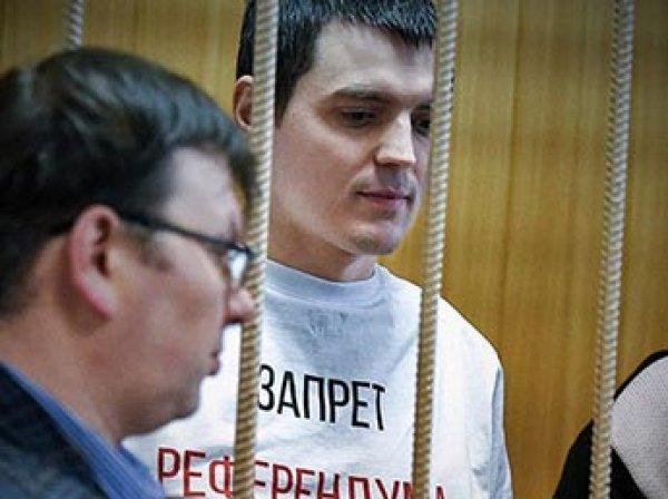 Журналиста РБК приговорили к 3,5 годам колонии за экстремизм