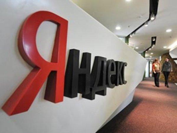 """Яндекс"" создает совместное предприятие со Сбербанком"