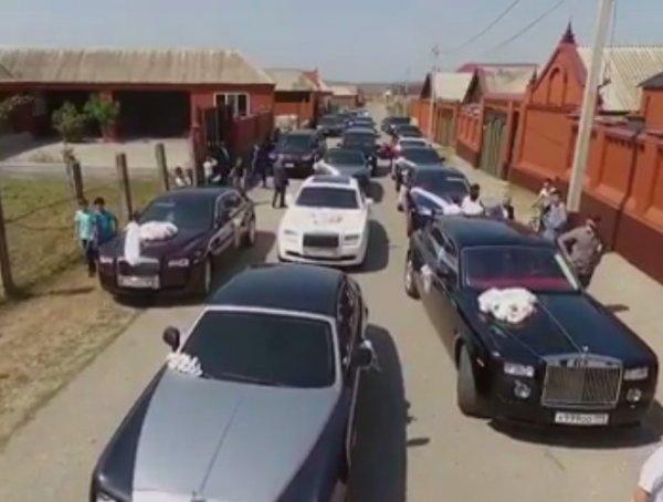 Видео со свадьбы племянника Кадырова с кортежом Rolls-Royce взбудоражило соцсети