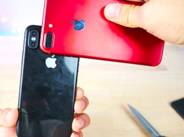 СМИ узнали дату, когда Apple представит миру сразу три новых iPhone