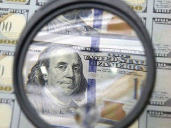 Курс доллара на сегодня, 18 августа 2017: США готовятся к массовому изъятию долларов - СМИ