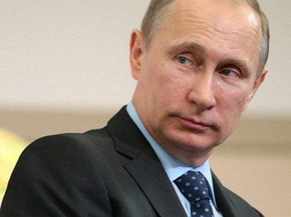 НАТО раскритиковало визит Путина в Абхазию