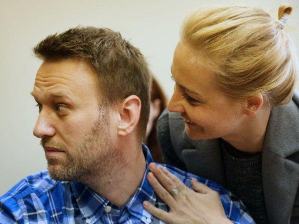 Отдых Навального с женой во Франции попал на ВИДЕО