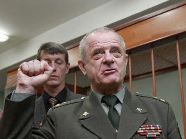 Экс-полковнику ГРУ Квачкову дали 1,5 года по обвинению в экстремизме