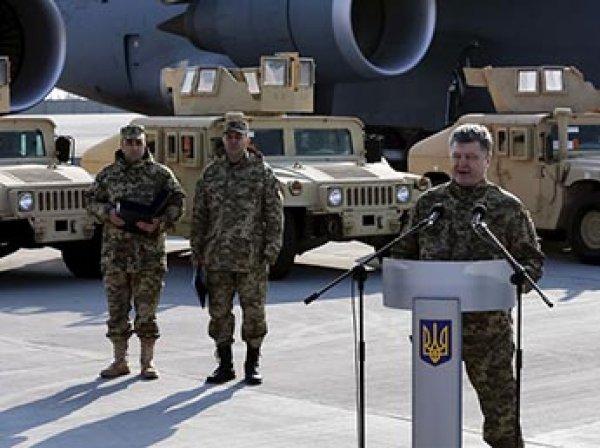 СМИ узнали о планах Госдепа США поставить на Украину противотанковое оружие