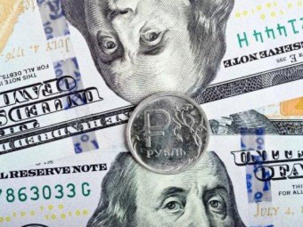 Курс доллара на сегодня, 13 сентября 2017: рубль начинает слабеть - эксперты