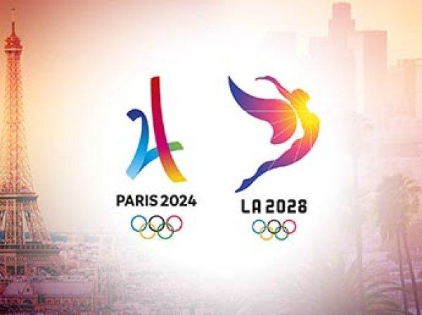 Определены города – олимпийские столицы игр 2024 и 2028 годов